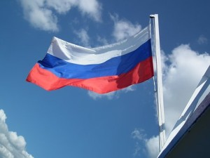 Russia flag flying on flagpost